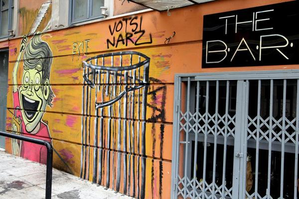 Perierga.gr-Τα Εξάρχεια στις 23 πιο κουλ γειτονιές της Ευρώπης
