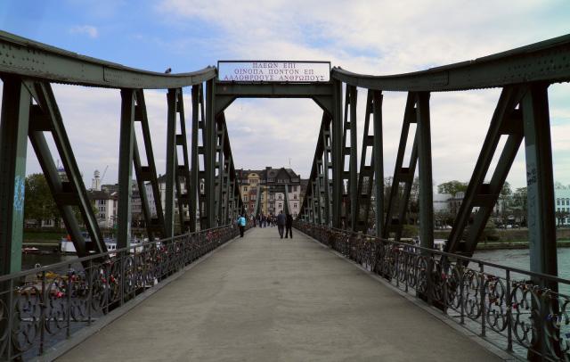 Perierga.gr - Η γέφυρα της Φρανκφούρτης που... μιλάει αρχαία ελληνικά