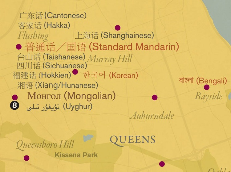 perierga.gr - Στη Ν. Υόρκη μιλάνε 800 γλώσσες