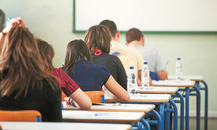 perierga.gr - Mέχρι σήμερα, οι μαθητές «κεντούν» με όσα γράφουν και λένε...