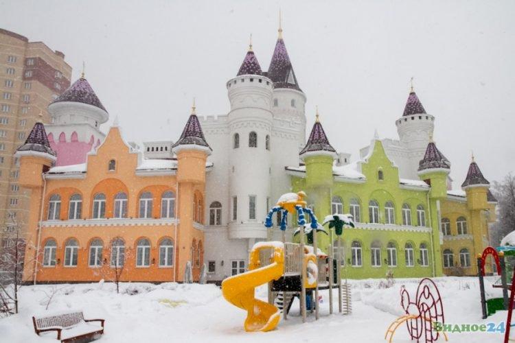 "perierga.gr - ""Παραμυθένιο' νηπιαγωγείο στη Μόσχα!"