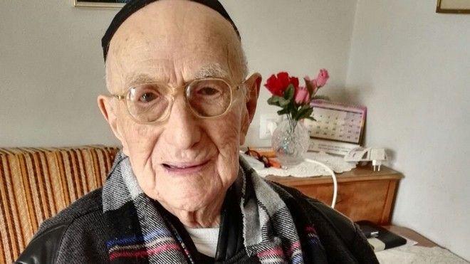 perierga.gr - Πέθανε σε ηλικία 113 ετών ο γηραιότερος άντρας του κόσμου