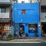 Όμορφα μικρά σπιτάκια στο Κιότο!