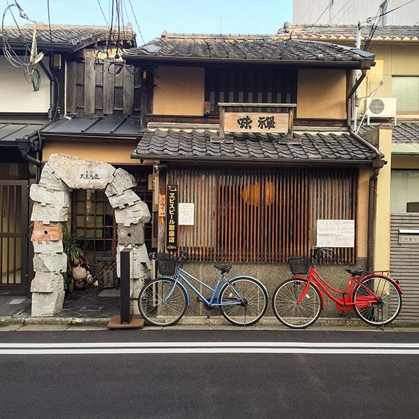 perierga.gr - Όμορφα μικρά σπιτάκια στο Κιότο!