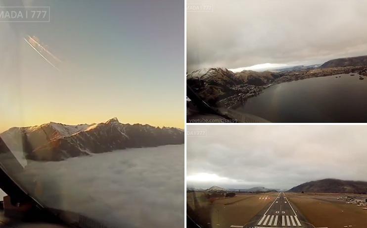perierga.gr - Εντυπωσιακή προσγείωση μέσα από τα σύννεφα!
