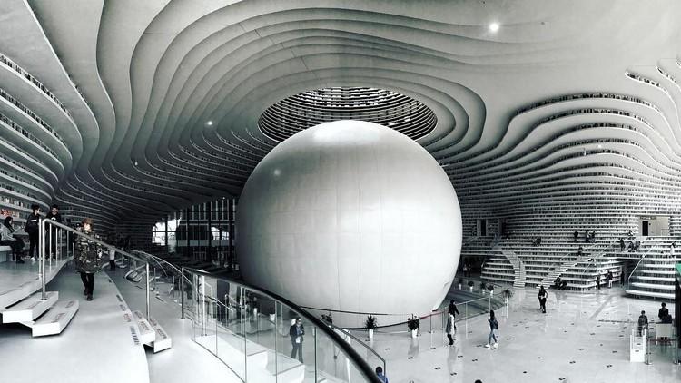 perierga.gr - Tianjin Binhai: Βιβλιοθήκη βγαλμένη από το... Διάστημα!