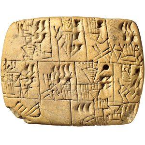 Στην αρχαία Μεσοποταμία πληρώνονταν με... μπύρα!