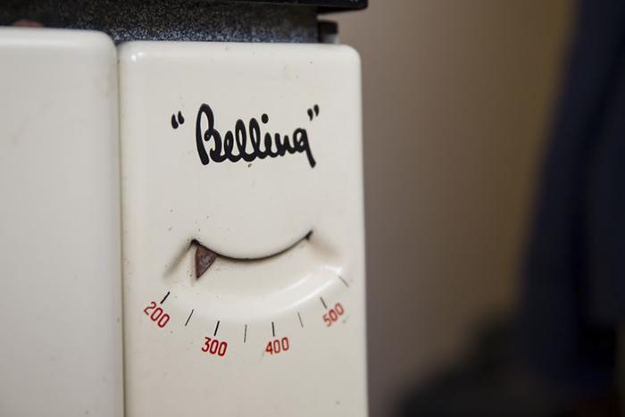 perierga.gr - Ηλεκτρικές συσκευές από το 1950... ακόμα λειτουργούν!
