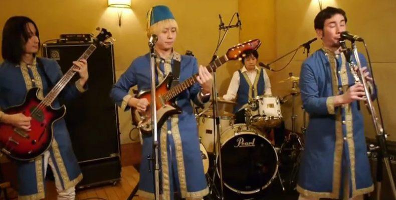 Ιαπωνική μπάντα τραγουδάει ελληνικά τραγούδια