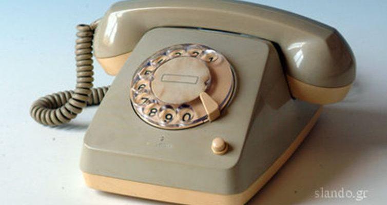 Ξεκαρδιστικό! Έφηβος προσπαθεί να χρησιμοποιήσει τηλέφωνο με καντράν!