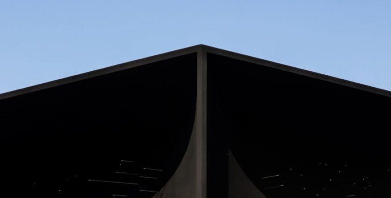 Perierga.gr - Το πιο σκοτεινό κτίριο του πλανήτη
