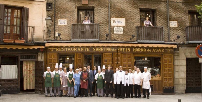Η ιστορία του παλαιότερου εστιατορίου του κόσμου