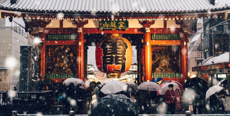 Όμορφες εικόνες από τη χιονισμένη ιαπωνική πρωτεύουσα