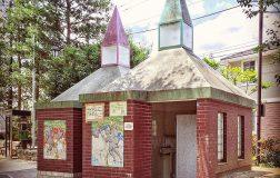 Perierga.gr - Οι πιο περίεργες δημόσιες τουαλέτες βρίσκονται στο... Τόκιο!