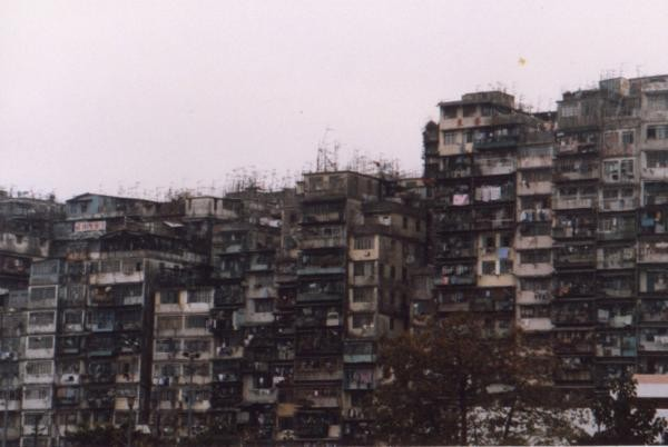 Perierga.gr - Kowloon
