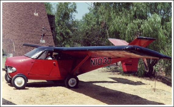 Perierga.gr - Ιπτάμενο αυτοκίνητο!