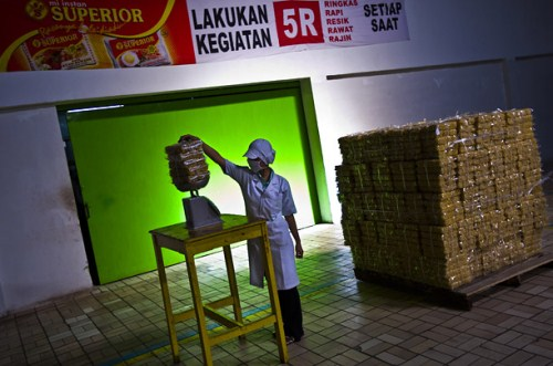 Perierga.gr - Εργοστάσιο Noodle