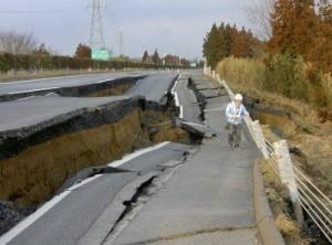 Ταχεία ανακατασκευή δρόμου