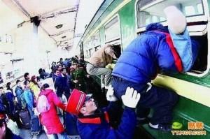 Perierga.gr - Σταθμός τραίνου