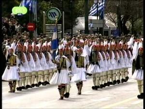 Perierga.gr - Εορτασμός 25ης Μαρτίου
