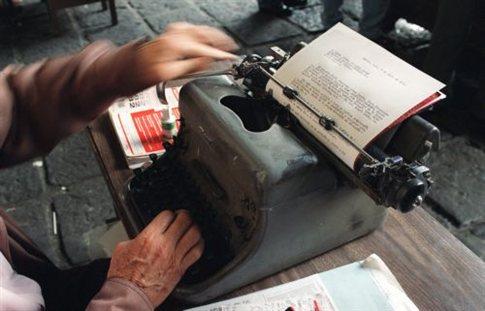Perierga.gr - Κλείνει το τελευταίο εργοστάσιο γραφομηχανών