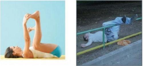 Perierga.gr - Αλκοόλ vs Yoga