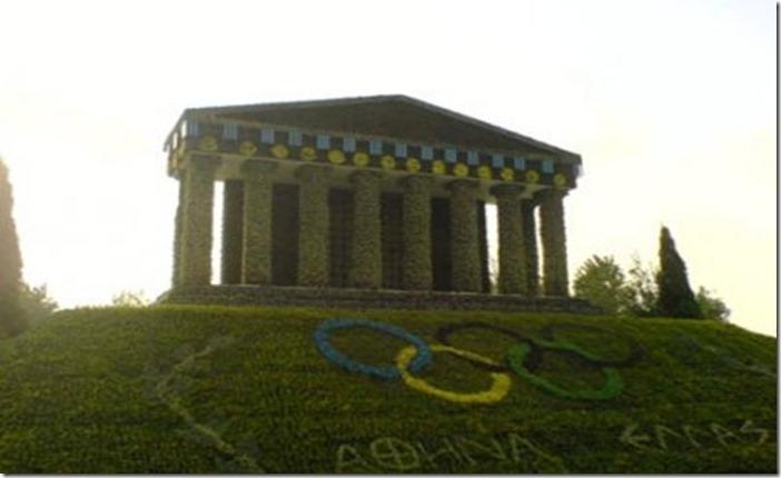 Perierga.gr - Πράσινο και ...ολυμπιακό