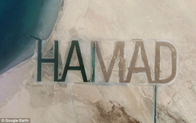 Perierga.gr - Το όνομα του σείχη στην άμμο φαίνεται από το διάστημα