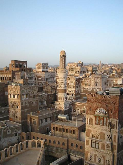 Perierga.gr - Υεμένη