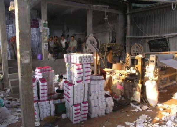 Perierga.gr - Εργοστάσιο παρασκευής χαρτιού υγείας στην Κίνα