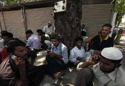 Perierga.gr - Πλαφόν στα... sms βάζει η Ινδία