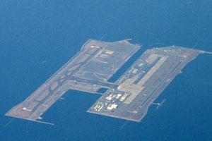 Perierga.gr - Οι πιο παράξενοι αεροδιάδρομοι στον κόσμο