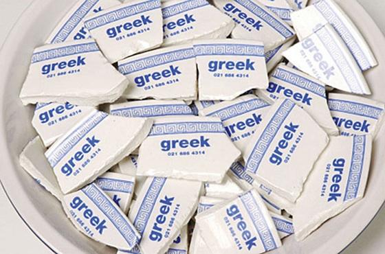 perierga.gr - greek business card αλά ελληνικά