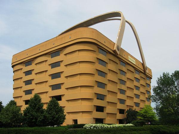perierga.gr - Το πιο παράξενο κτίριο εταιρείας στον κόσμο