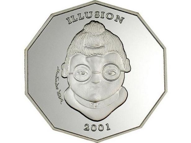 perierga.gr - Πρωτότυπα νομίσματα... σπάνια έργα τέχνης!