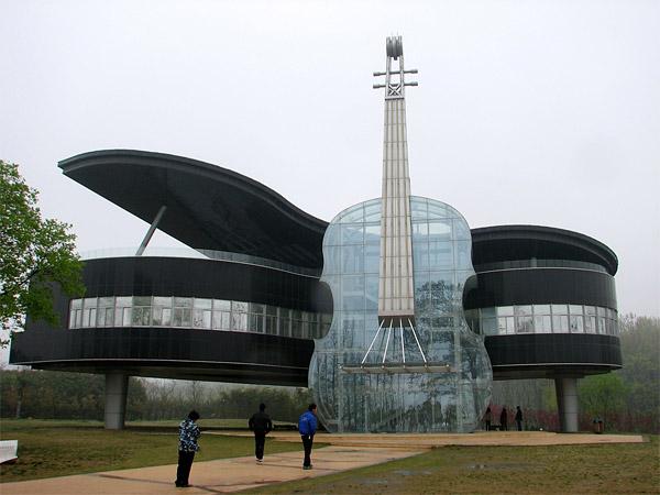 perierga.gr - Σπίτι... πιάνο για τους μουσικόφιλους!