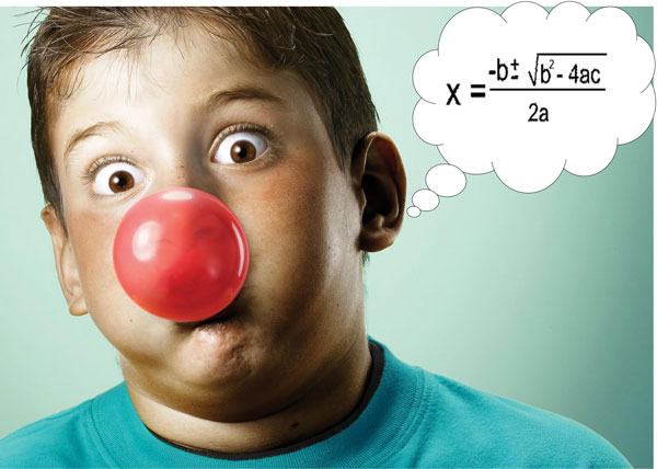 perierga.gr - Μια τσίχλα για καλούς βαθμούς στις εξετάσεις!