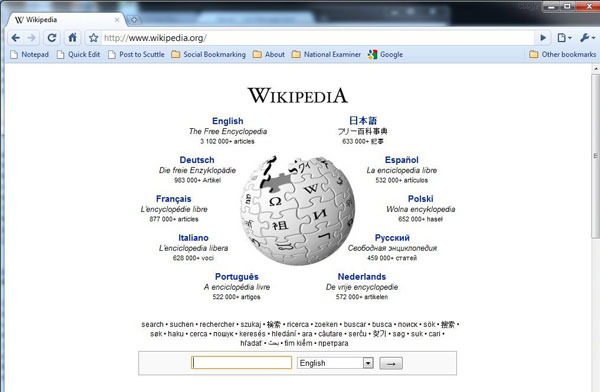 perierga.gr - Ποιες είναι οι 15 σελίδες που άλλαξαν το διαδίκτυο;