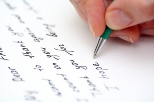 "perierga.gr - Το ""ψαγμένο"" γράμμα μιας παντρεμένης σε περιοδικό Η/Υ!"