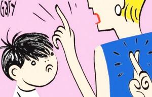 "perierga.gr - 10 ""αθώα"" ψεματάκια που λένε όλοι οι γονείς στα παιδιά!"