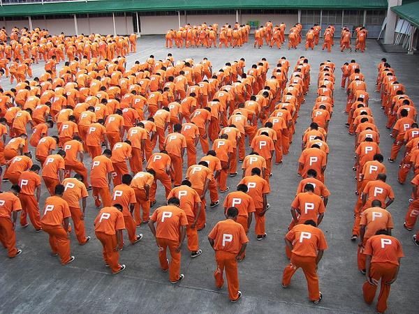perierga.gr - 10 φυλακές που ξεπερνούν τη... φαντασία!