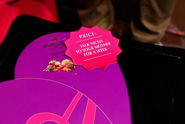 perierga.gr - Δωρεάν σοκολάτες με... υπόσχεση μιας καλής πράξης!