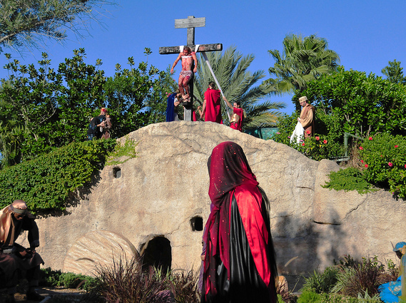 perierga.gr - Holly Land Park: Όσοι πιστοί... προσέλθετε!