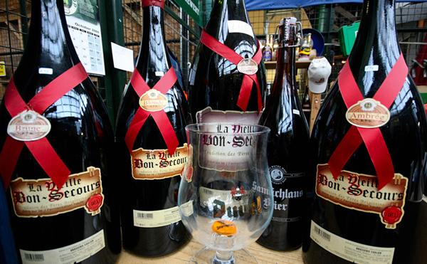 perierga.gr - H ακριβότερη μπίρα στον κόσμο!