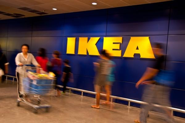 perierga.gr - Τα περίεργα ονόματα των προϊόντων του ΙΚΕΑ!