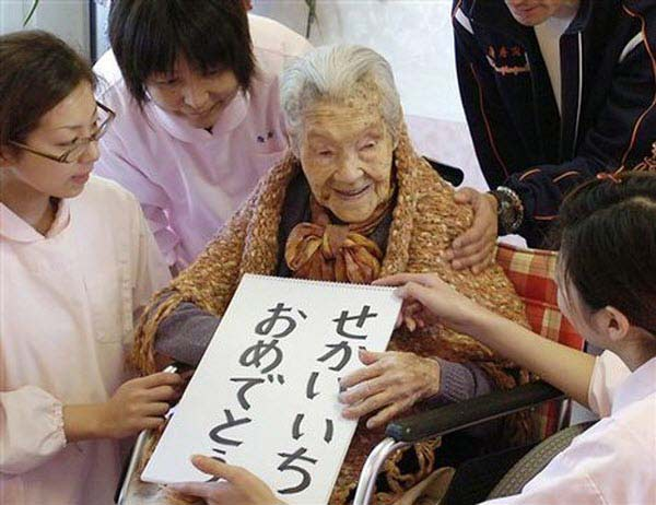 perierga.gr - Οι 10 γηραιότεροι άνθρωποι στην ιστορία!