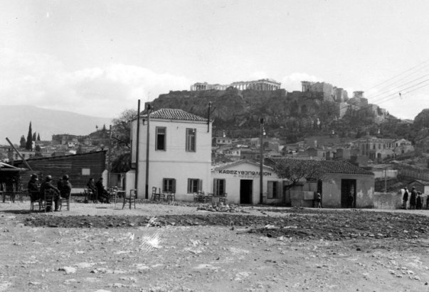 Perierga.gr - Η Αθήνα μιας άλλης εποχής