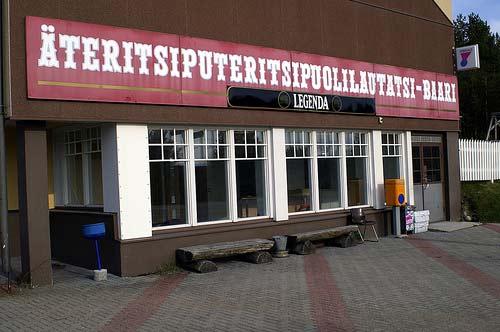 perierga.gr - Tα μεγαλύτερα τοπωνύμια στον κόσμο!