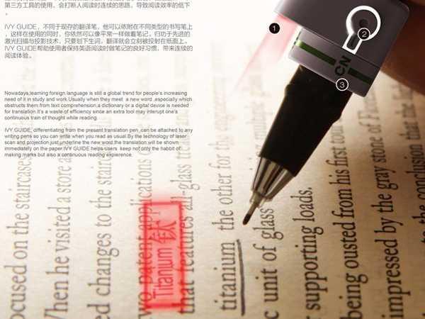 """perierga.gr - """"Μαγικό"""" στυλό... μεταφραστής!"""