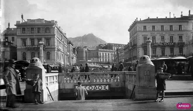perierga.gr - Η οδός Πατησίων 100 χρόνια πριν!